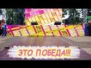 ЭТО ПОБЕДА ДОМ УЛИЧНОЙ МОДЫ дизайнер АЛЕКСАНДР КАШПЕЙ