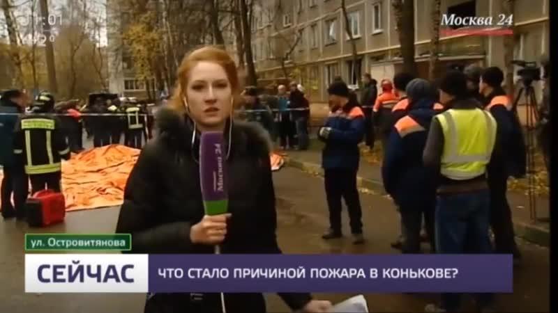 Взрыв в жилом доме в Москве. Причины выясняются