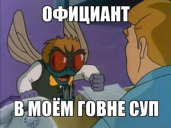 Приколы ниндзя, бесплатные фото, обои ...: pictures11.ru/prikoly-nindzya.html