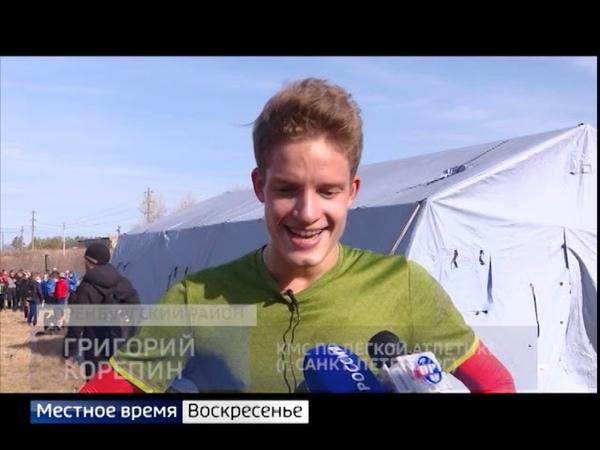 В Оренбурге стартовал чемпионат России по легкоатлетическому кроссу