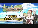 Marenian Tavern Story Patty and the Hungry God Трейлер