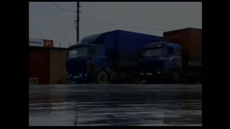 МАЗ-5432 В Сериале Гражданин Начальник (2001)