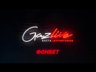 GAZLIVE___[BadComedian]