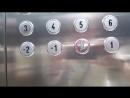 Лифт в Бенидорме
