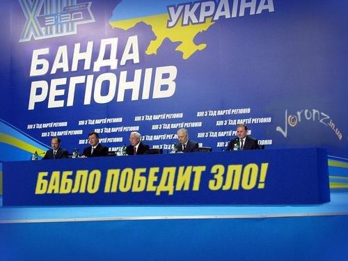 Попов выступил на митинге в поддержку властей - Цензор.НЕТ 3079