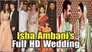 Isha Ambani's Full HD Wedding Video Isha Ambani Marriage ShahRukh Khan Aishwarya Priyanka
