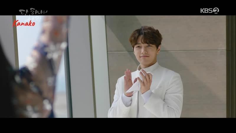 (Дан, единственная любовь ost part 1) Lee Moon Se - 단비