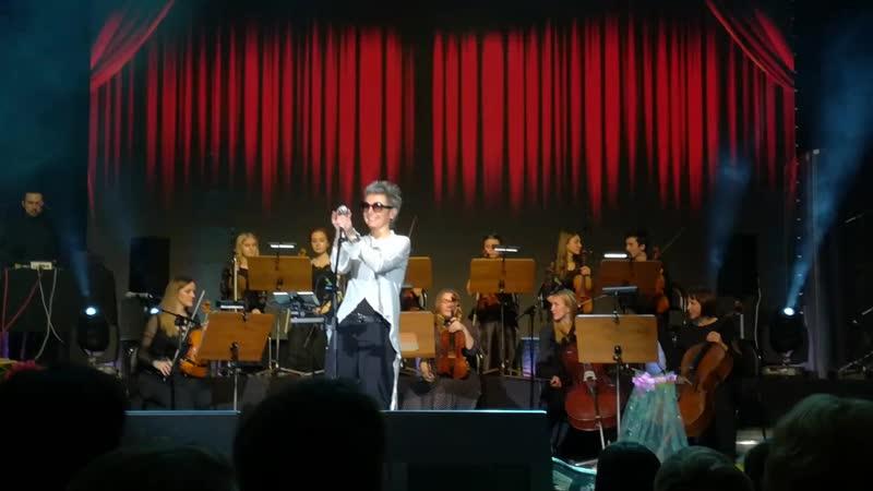 Сурганова и оркестр 8 декабря 2018