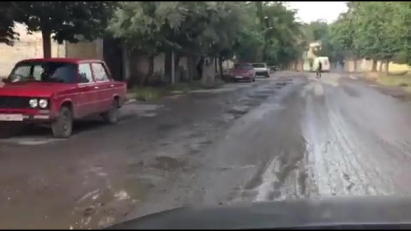 Gence Yol İnşaatı