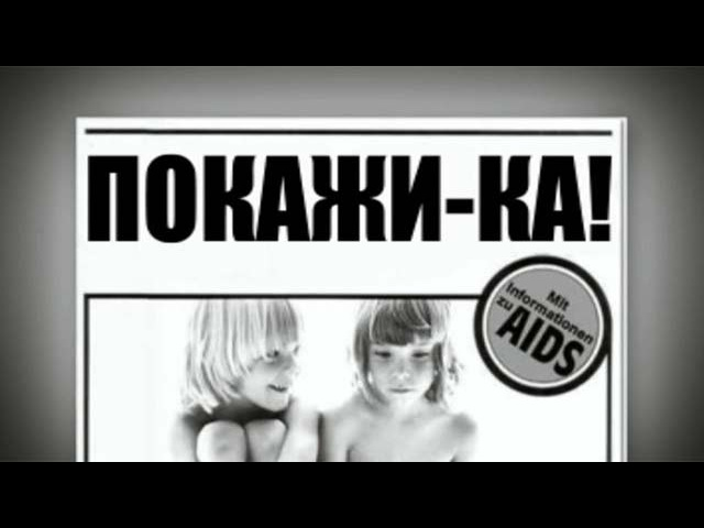 Первые уроки секса для девочек
