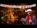 Пуаро отдыхает – Новый год с Эркюлем Пуаро
