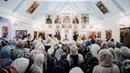 Митрополит Анастасий совершил малое освящение храма в честь Рождества Пресвятой Богородцы