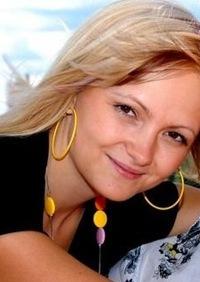Марина Садакова, 14 ноября , Екатеринбург, id7675529