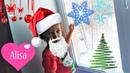 DIY Алиса и папа ТРИ ПРОСТЫХ СПОСОБА как украсить окна на НОВЫЙ ГОД Детский канал Little baby Алиса