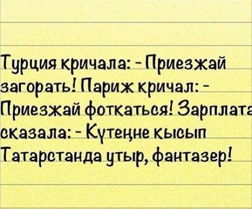 http://cs322820.vk.me/v322820074/2844/xKm7EgSSDag.jpg