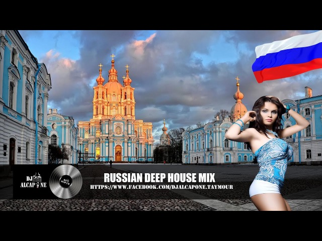RUSSIAN MIX DEEP HOUSE LOUNGE Лучшая Русская Музыка BEST RUSSIA MUSIC CLUB PARTY REMIX EDM