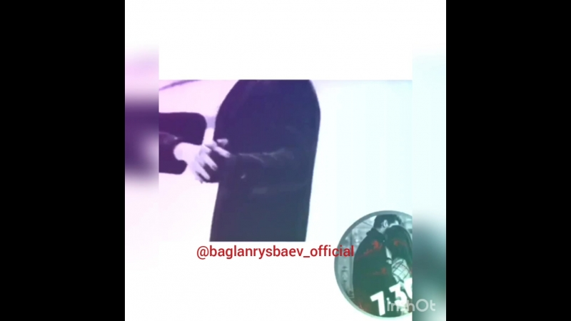 Бағлан Рысбаев- Кеше сенің парақшаңа кірген едім..