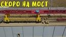 Крымский мост15.06.2019 Ж/Д станция Керчь Южная ВТОРОЙ ПУТЬ укладывают до моста 1,5 км.