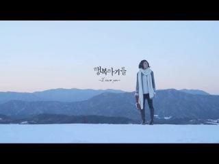 투빅(2BiC) 행복하기를(I Love You) MV full ver.