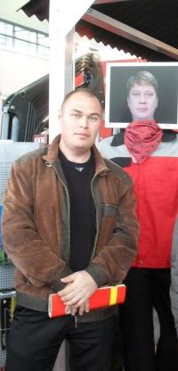 Дмитрий Ефремов, 16 мая , Кез, id184942614