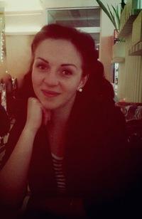 Nataliya Eremenko