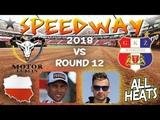 Speedway Nice 1 LZ