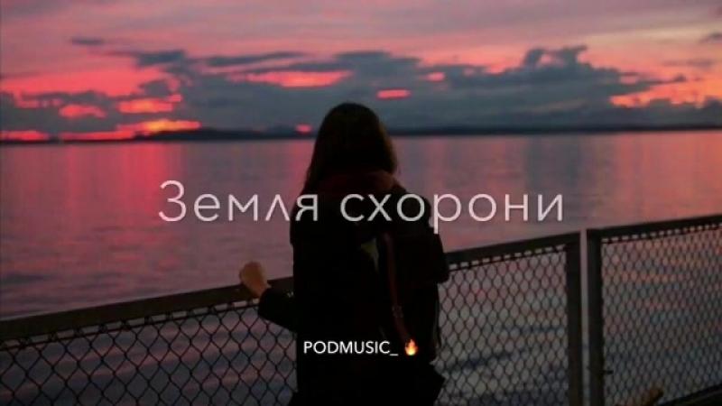 Время залечи мои раны прошу 🍃