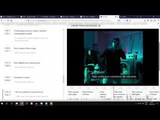 Элджей & Кравц: Дисконнект - Tradução para PTBR feita por mim :3 | перевод сделанный мной.