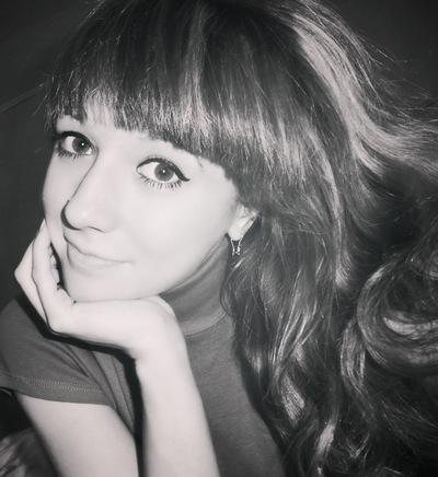 Алёна Степанченкова, 8 ноября , Саратов, id43896469