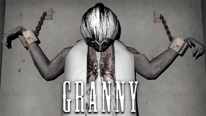 Kuplinov Play – GRANNY – Секрет старухи! 3