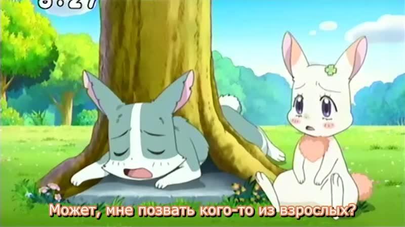 Happy_Happy_Clover 6 серия