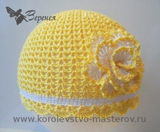 Вязание крючком летней шапочки для девочки 1 года. .  Схема вязания и описание работы. .