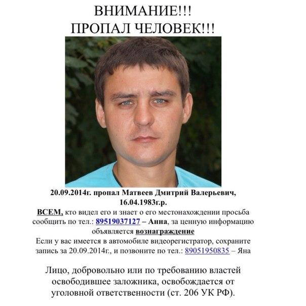 Фото №338872272 со страницы Максима Ростокина