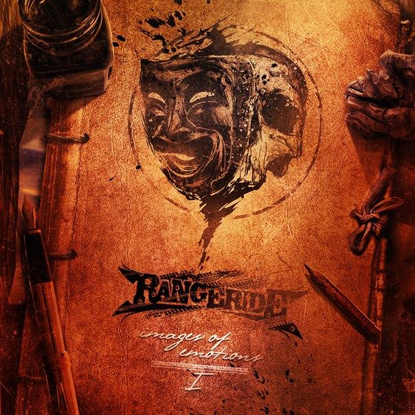 Подробности дебютного альбома RANGERIDE - Images Of Emotions I (2014)