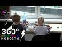 Два миллиона рублей за пластиковые крышки заработали активисты в Химках