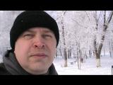Зимний иней на деревьях в январе 2018 года