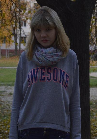 Татьяна Петрова, 10 сентября , Витебск, id42287720