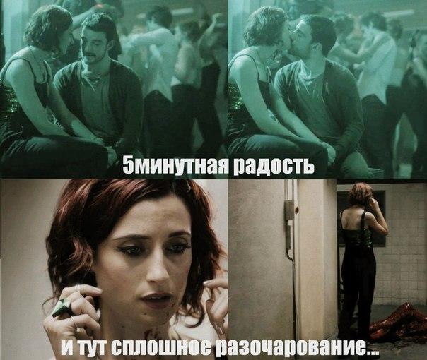 Эбби Смит   ВКонтакте