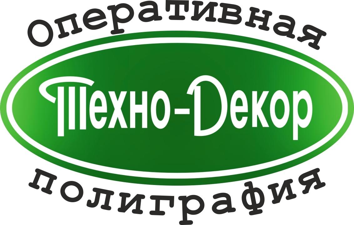 типография Техно- Декаор