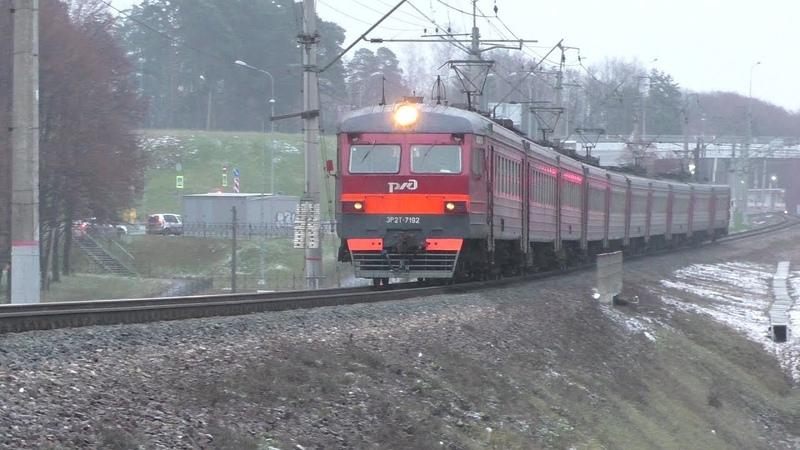 Электропоезд ЭР2Т-7192 перегон Солнечная - Внуково