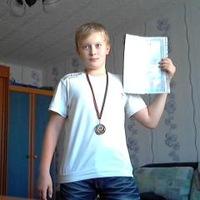 Костя Винников, 8 января , Якутск, id165860799