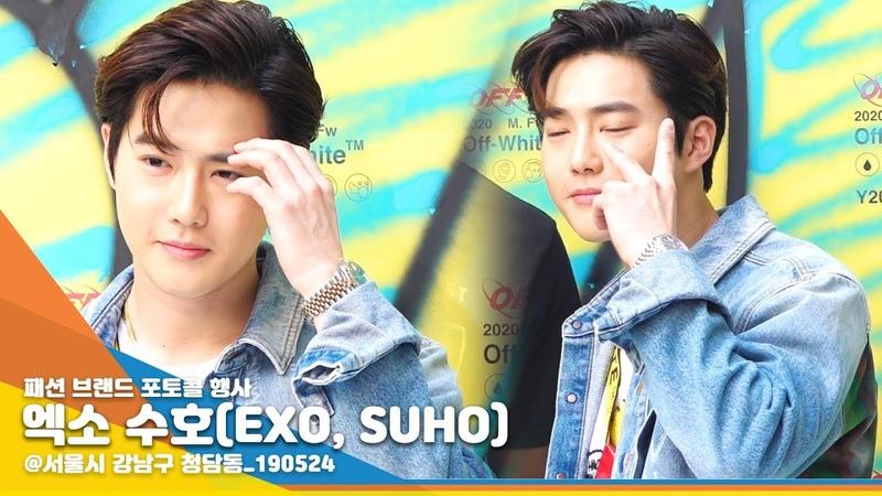 엑소 수호(EXO, SUHO), 포스가 느껴지는 잘생김 찡긋 [NewsenTV]