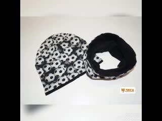 шапки Lisa