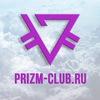 PRIZM - первая народная криптовалюта