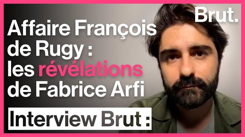 Entretien avec Fabrice Arfi de Mediapart, auteur des révélations sur François de Rugy