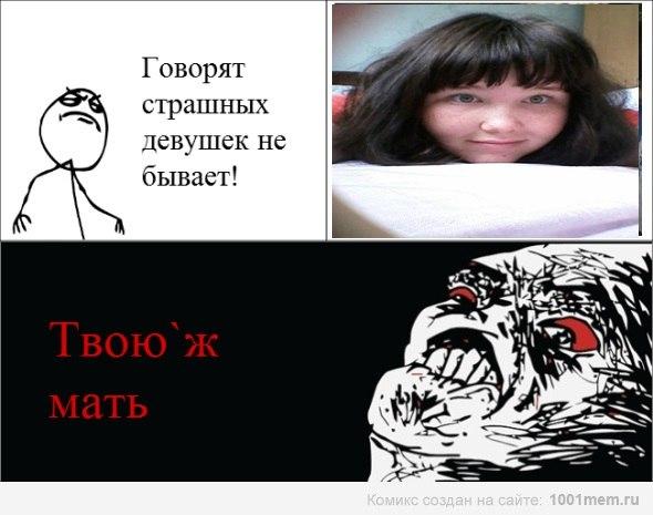 Мемы,приколы. Школы №9 .Нефтекамск. | VK: vk.com/9shkola