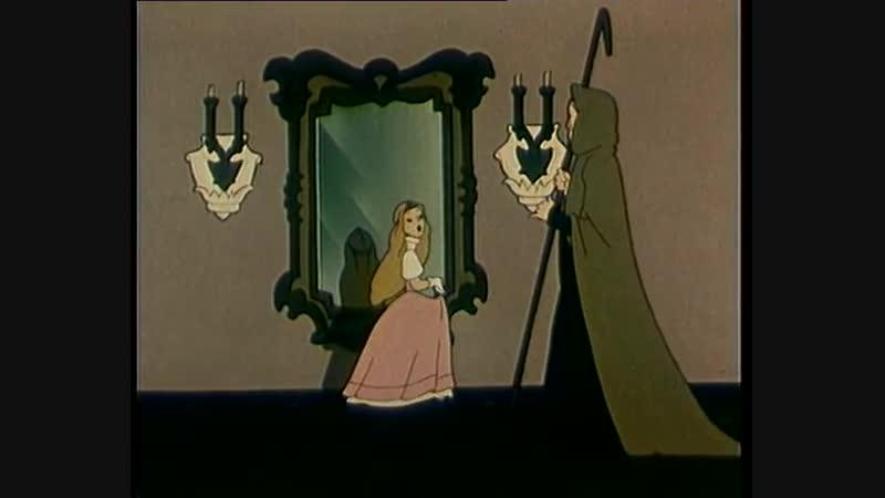 Золотое перышко (1960)