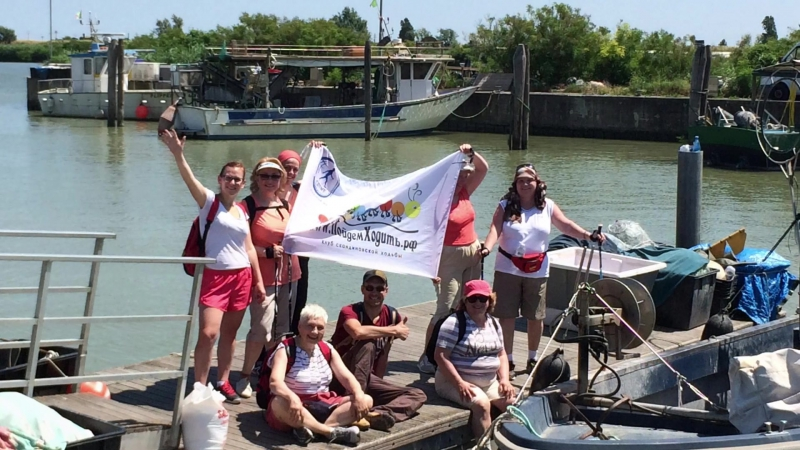 Путешествие Легенды реки По Италия июнь 2017