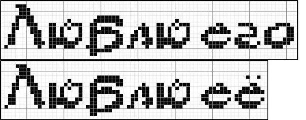 Схемы фенечек парных - Google Drive
