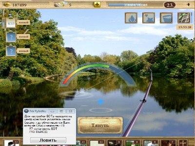 игра на рыбалку скачать бесплатно